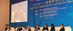 第二届全球智库峰会分论坛会场