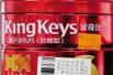 金奇仕佝偻门调查:包装标识和实际情况不同