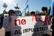 阿根廷农民抗议加税停供粮食