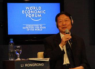 李荣融谈国企改革的反思和未来