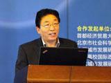 王祥武:希望专家多关注北京经济发展