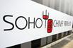 机构做空SOHO中国?