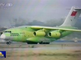 国产大飞机C919机头下线 已获400架订单