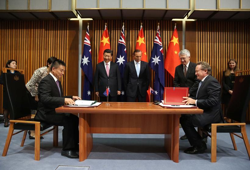 2.签订中澳农业与食品安全百年合作计划