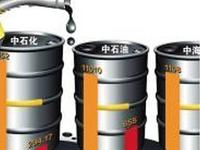 三桶油换帅 油气领域整合重组猜测再起