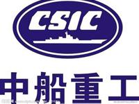 中船重工部分院所变卖单位资源和知识技术牟利