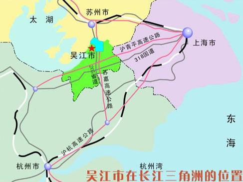 吴江市委书记徐明做客新浪
