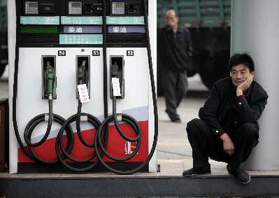 解决油荒最终靠定价机制改革