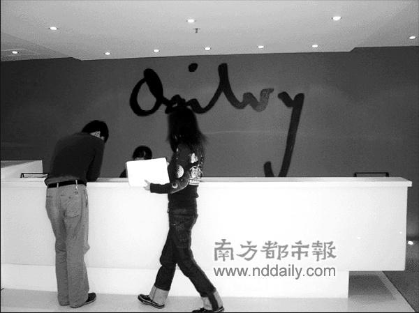 上海奥美广告有限公司北京分公司
