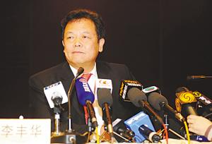 东航披露引资被否内幕:99%A股反对票来自两基金