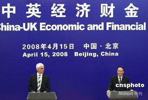 经济点评:中英经济财金对话超越双边