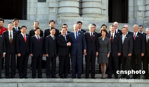 中美签署能源环境十年合作框架文件