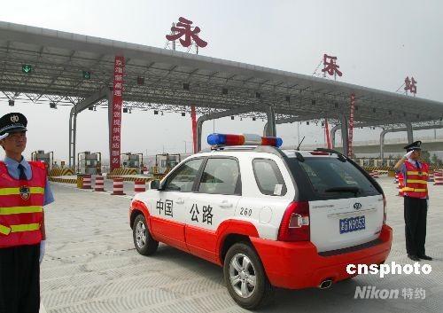 京津塘高速公路将更名为京沪高速
