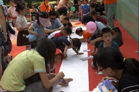 互动课堂为少儿书画大赛添彩图片