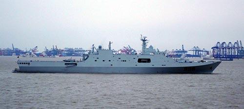 中国最大战舰1.8万吨昆仑山号将远征亚丁湾