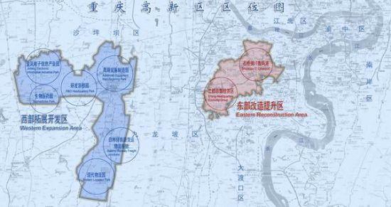 重庆高新开发区:5年再造一个九龙坡