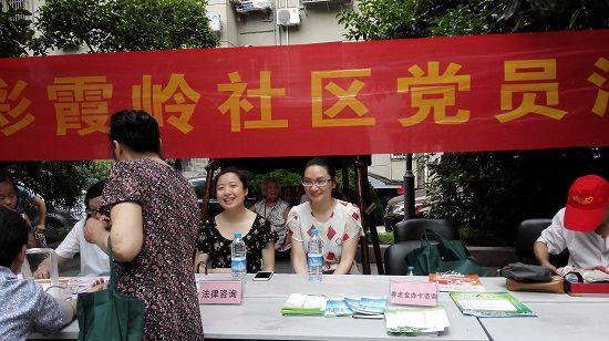 """杭州上城法院干警积极参加""""最美先锋行动"""""""