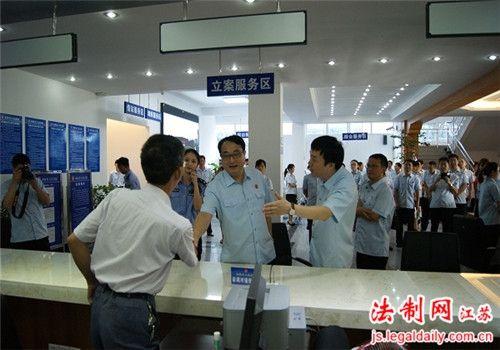 芜湖中院召开全市诉讼服务中心建设现场会