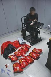 聚众赌博牵出特大贩毒案 警方查获毒品11.8公斤