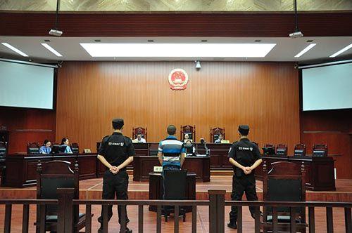 峨眉法院开展禁毒宣传网络庭审直播活动