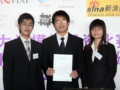 图文:黄承安和麦润芝向北京高校颁发证书(3)