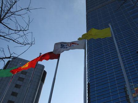 图文:国美总部所在地鹏润大厦外景
