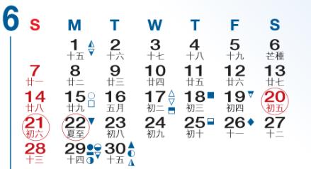 标红的日期则是港股休市日期,依据港交所组织,6月22日其实不休市。(来历:香港买卖所)