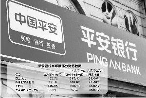 银行业务委托书_中间继电器接线图_银行的中间业务收入