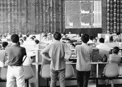 人民日报:全力维护资本市场稳定运行