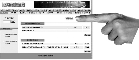 郑州旅游满意度倒数第二 旅游局网站常年不更新