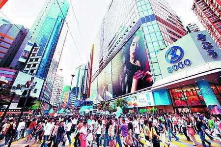 海关新政波及出境游 香港及欧洲购物线路受冲击