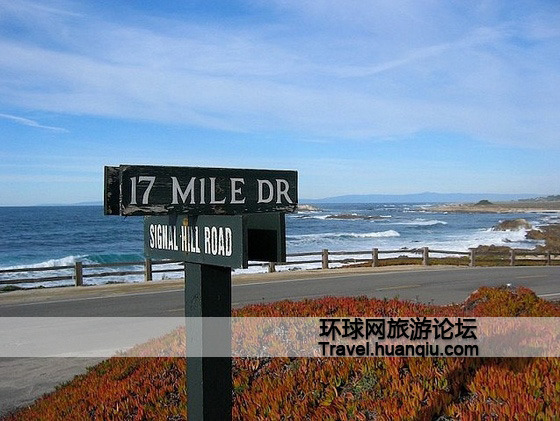 全美最知名的私家路――最美17哩路(组图)