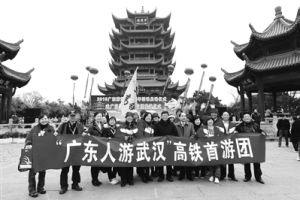 """高铁旅游急速""""退烧"""" 来武汉的广东游客降八成"""