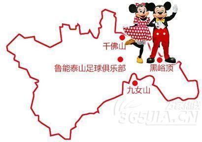 """中国版""""迪士尼""""生态主题公园年内济南启动"""