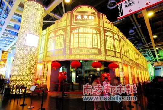 广州原貌重现世博广东馆 全票10元(图)