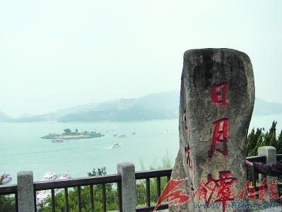 台湾印象:一座山与一潭水(组图)