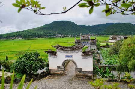 云南腾冲:第十二届火山热海文化旅游节将举行