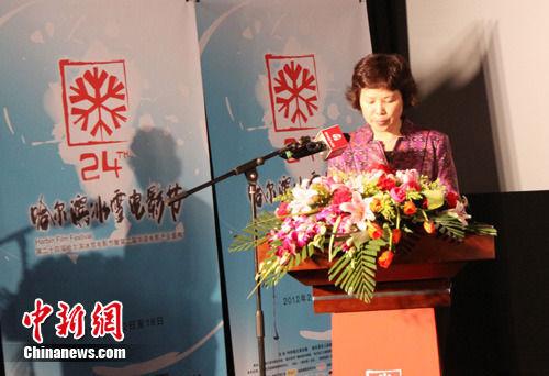 第二十四届哈尔滨冰雪电影节开幕(图)