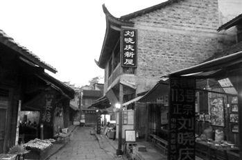 芙蓉镇:淡去的电影与萧条的旅游
