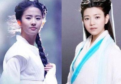 刘亦菲与陈妍希的小龙女扮相对比图