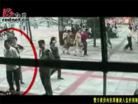 长沙警方公布枪击命案疑犯视频征集线索