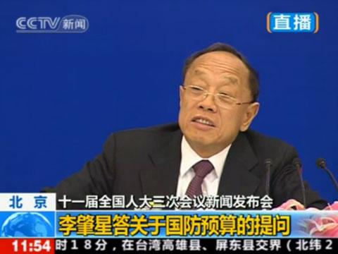 李肇星称2010年中国国防费预算增长7.5%
