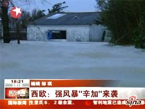 强风暴侵袭法国1/3城市可能被淹