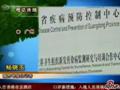 广东18名与患者密切接触者仍未寻获
