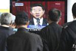 卢武铉死讯震惊韩国