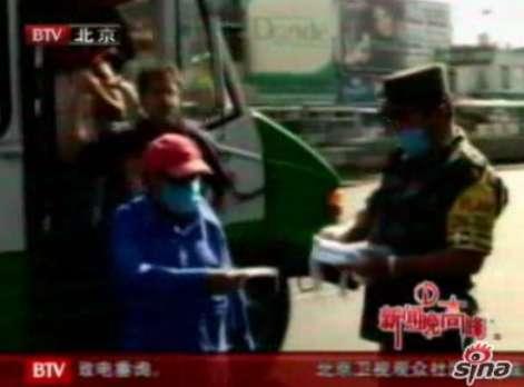各国采取措施应对染猪流感疫情