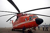 米26直升机参与救援
