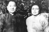 1972年,邓小平与卓琳在江西