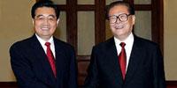 中国共产党十六届四中全会