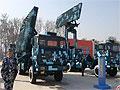 近拍国产车载305A雷达